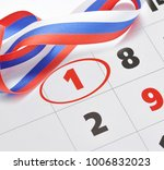 pin on the date number 1. push... | Shutterstock . vector #1006832023