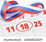 ribbon bow in colors of russian ... | Shutterstock . vector #1006832029