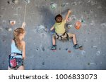 brother and sister standing... | Shutterstock . vector #1006833073