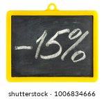 blackboard isolated on white | Shutterstock . vector #1006834666