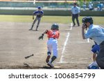 little league baseball game | Shutterstock . vector #1006854799
