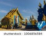 beautiful public buddhist...   Shutterstock . vector #1006856584