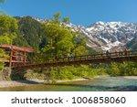 hotaka mountain and kappa... | Shutterstock . vector #1006858060