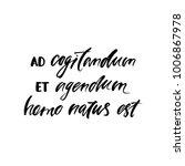 ad cogitandum et agendum homo... | Shutterstock .eps vector #1006867978
