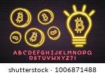 bitcoin cryptocurrency neon... | Shutterstock .eps vector #1006871488
