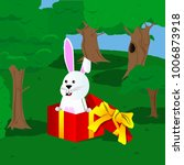 easter bunny in a gift box.... | Shutterstock .eps vector #1006873918