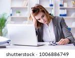 businesswoman working in the... | Shutterstock . vector #1006886749