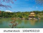 kinkaku ji  temple of the... | Shutterstock . vector #1006903210