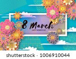 8 march. gold purple happy... | Shutterstock .eps vector #1006910044