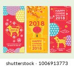 chinese new year vertical... | Shutterstock .eps vector #1006913773