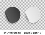 round paper white and black... | Shutterstock .eps vector #1006918543