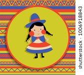 vector illustration  bolivian... | Shutterstock .eps vector #1006918843