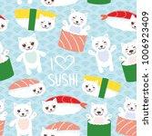 seamless pattern. i love sushi. ... | Shutterstock .eps vector #1006923409