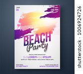 party vector poster template... | Shutterstock .eps vector #1006924726