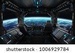spaceship grunge interior with... | Shutterstock . vector #1006929784