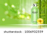 design cosmetics product ... | Shutterstock .eps vector #1006932559
