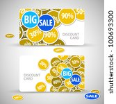 set of big discount cards  ... | Shutterstock .eps vector #100693300