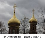 church of dmitriy donskoy | Shutterstock . vector #1006945648