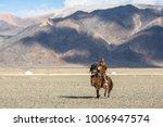 bayan ulgiy  mongolia   sep 27  ... | Shutterstock . vector #1006947574