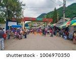 ciudad hildago  border mexico... | Shutterstock . vector #1006970350