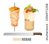 doner kebab promo poster with... | Shutterstock .eps vector #1006971208