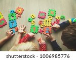 kids learning numbers and count ... | Shutterstock . vector #1006985776