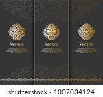 vector emblem. elegant  classic ... | Shutterstock .eps vector #1007034124