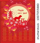 chinese zodiac the year of dog | Shutterstock . vector #1007055880
