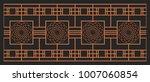 laser cutting design for... | Shutterstock .eps vector #1007060854
