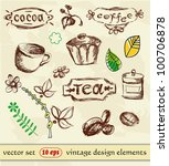 hand drawn. coffee and tea....   Shutterstock .eps vector #100706878