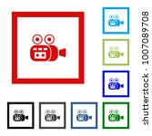 video camera vector icon. flat...