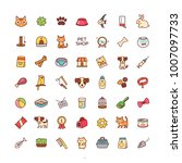 set of cartoon icons isolated... | Shutterstock .eps vector #1007097733