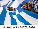 thessaloniki   greece   01 21... | Shutterstock . vector #1007117674