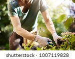 close up of strong man in... | Shutterstock . vector #1007119828