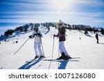 vasilitsa  greece   january 5 ... | Shutterstock . vector #1007126080