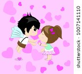 romance boy and girl are... | Shutterstock .eps vector #1007141110