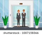 business people in a glass... | Shutterstock .eps vector #1007158366