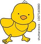 cartoon chick isolated  on white | Shutterstock .eps vector #1007160880