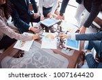 business team brainstorming.... | Shutterstock . vector #1007164420