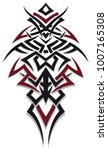 Masculine jagged Tribal Tattoo Ornament. Red and black. | Shutterstock vector #1007165308