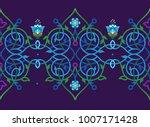 vector seamless border  ornate... | Shutterstock .eps vector #1007171428