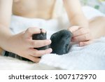 children hands playing with his ... | Shutterstock . vector #1007172970