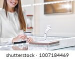 attractive smiling woman... | Shutterstock . vector #1007184469