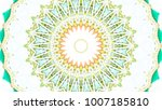 melting colorful pattern for... | Shutterstock . vector #1007185810