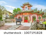 Small photo of Hoi An, Vietnam - January 1, 2018: Phuc Kien (Fujian) Assembly Hall. created as a place in which residents from Fujian in China could meet up and socialise whilst living or visiting Hoi An