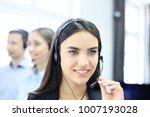 portrait of call center worker... | Shutterstock . vector #1007193028
