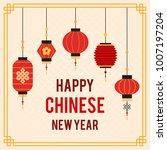 modern chinese new year lantern ... | Shutterstock .eps vector #1007197204