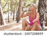 beautiful middle age sporty... | Shutterstock . vector #1007208859