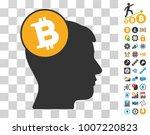 bitcoin imagination head...