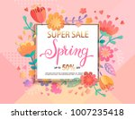card for super sale in spring... | Shutterstock .eps vector #1007235418
